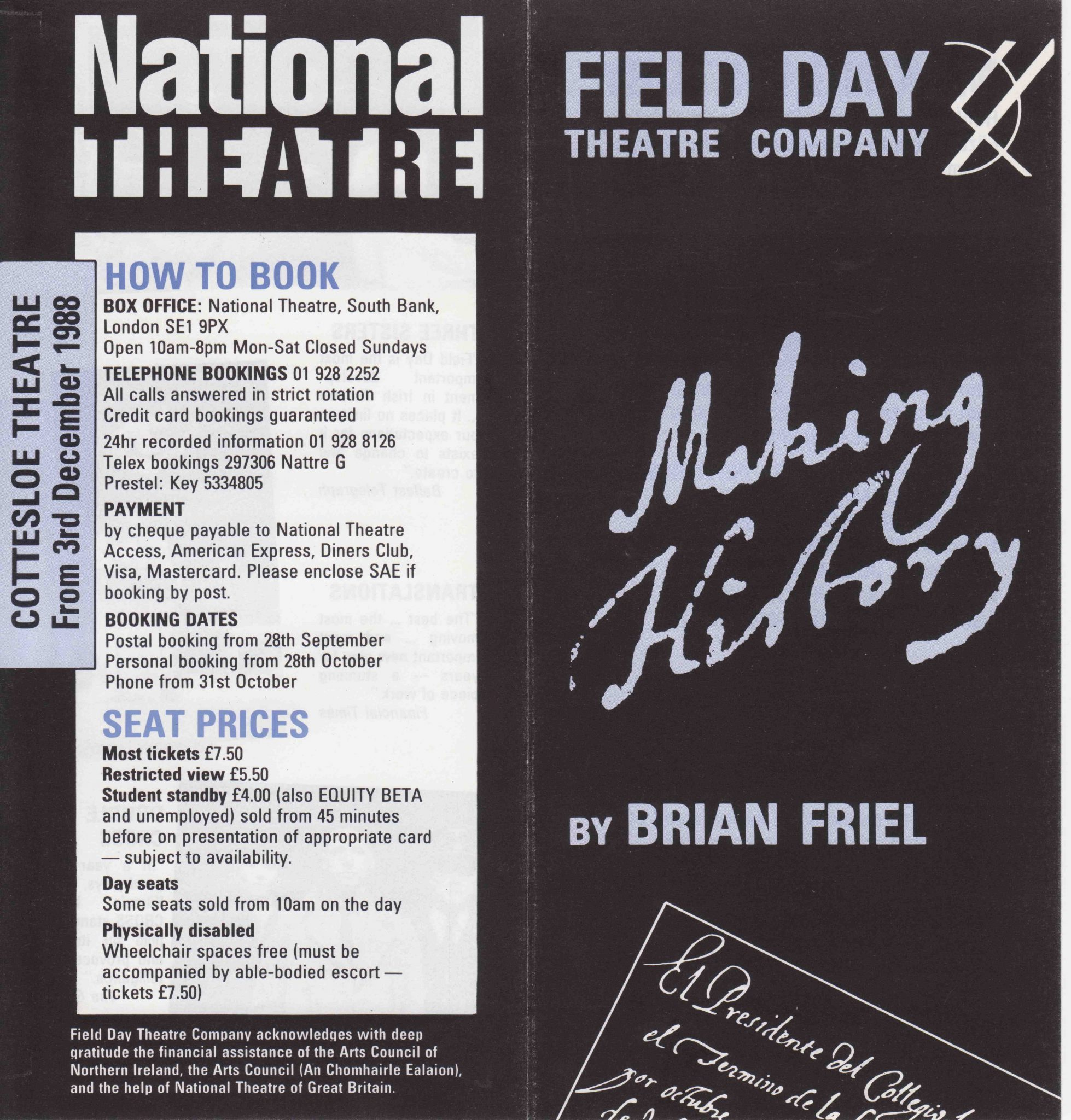 Making history brian friel essays
